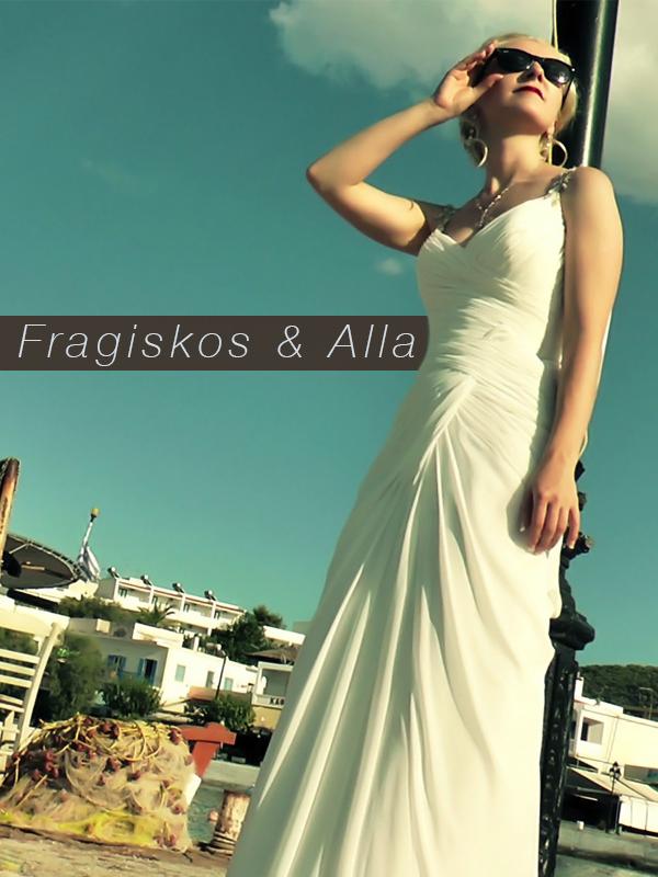 Fragiskos & Alla
