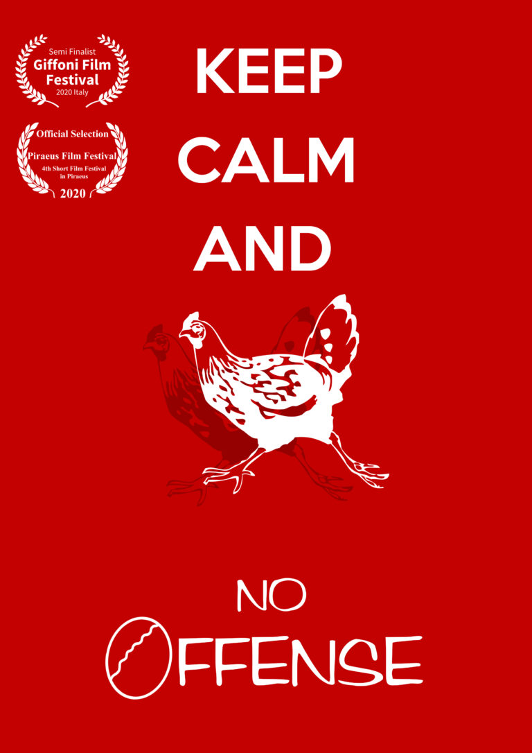 No offence short film trailer