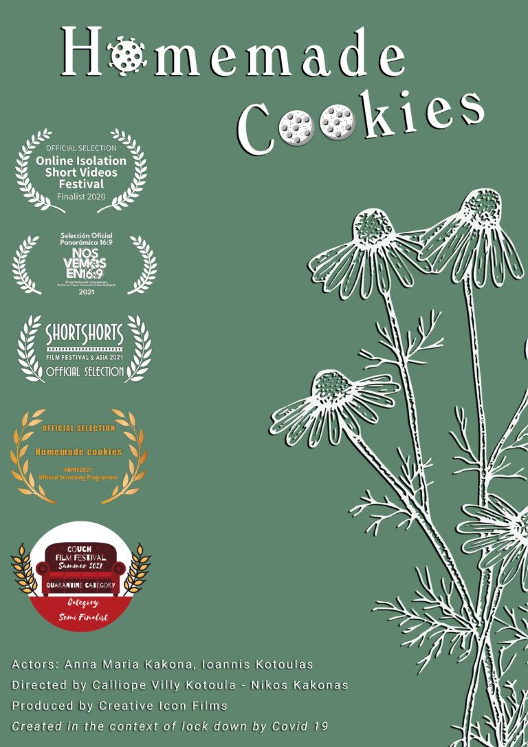Homemade Cookies short film trailer